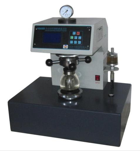 KFG-2475